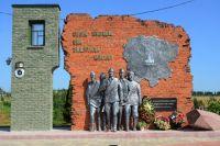 Мемориал в посёлке Холм-Жирковский.