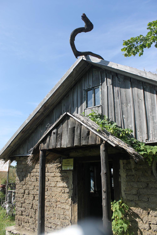 Дом ткачихи самогонщицы