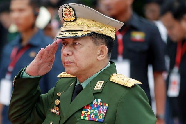 Главнокомандующий ВС Мьянмы Мин Аунг Хлайн.