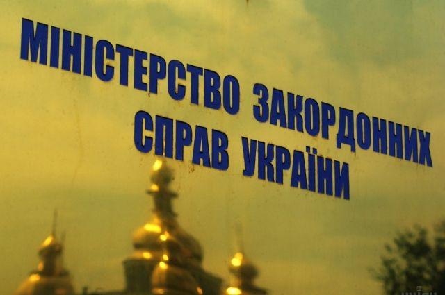 В МИД Украины отказались разрывать договор с Россией по Азовскому морю