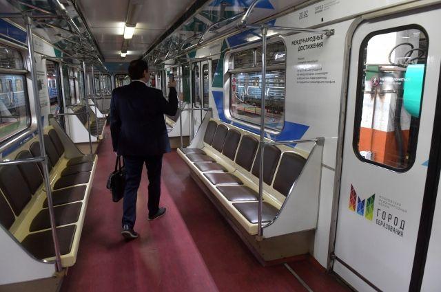 Тематический поезд «Город образования» запущен вМосковском метрополитене