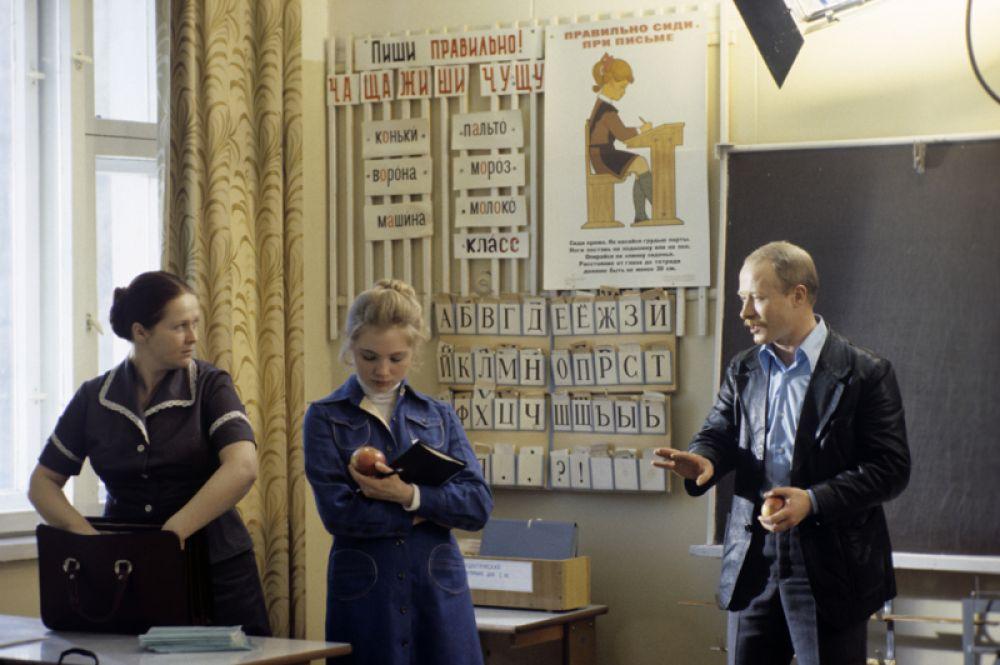 «Однажды, двадцать лет спустя» (1980) — Надя Круглова.