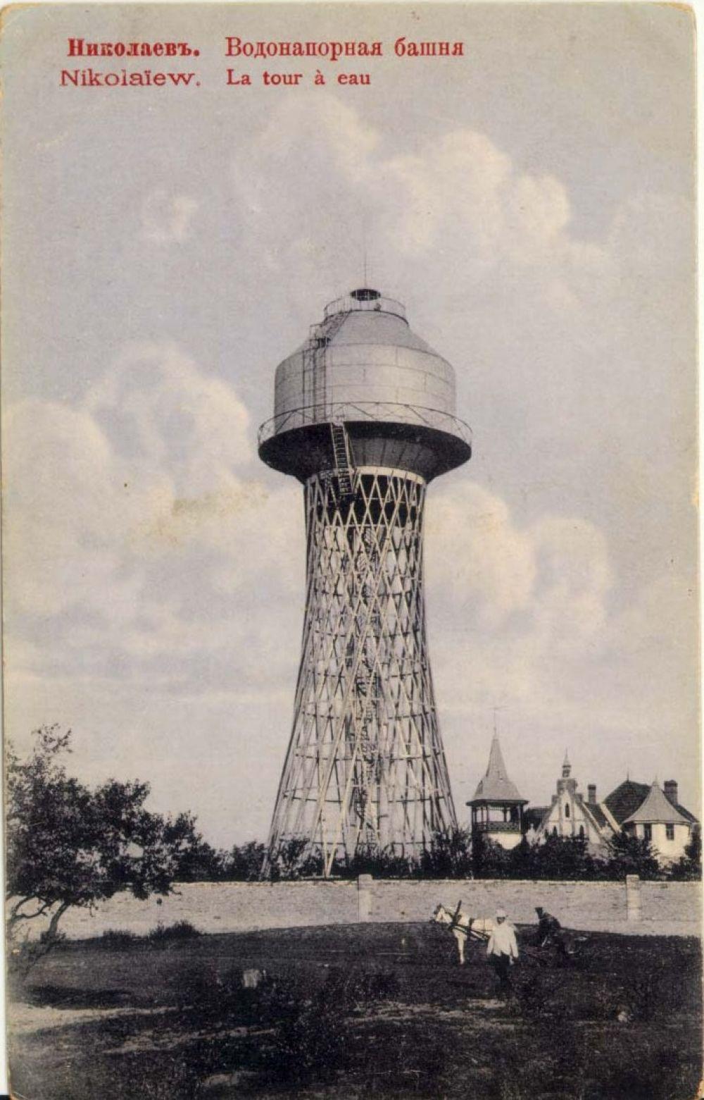 С 1896 по 1930 годы было построено свыше 200 стальных сетчатых гиперболоидных башен. Правда до наших дней сохранились не более 20. Шуховская башня в Николаеве.