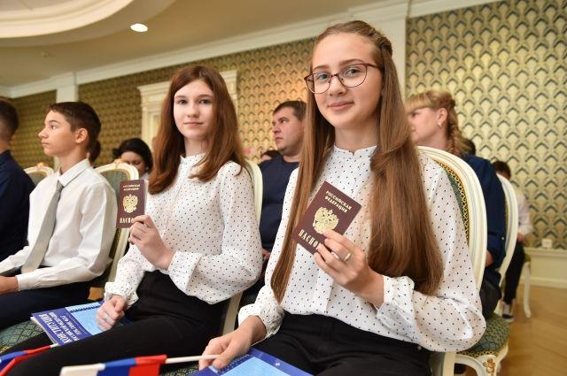 Новоуренгойцы получили паспорта и гражданство