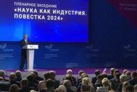 Владимир Путин выступил на международном технологическом форуме в Новосибирске