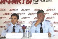 Людмила Храменкова и Вячеслав Жилкин.