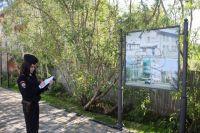 В Салехарде ищут вандалов, которые испортили стенды для фотографий