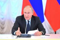 Владимир Путин сделает телеобращение к россиянам.