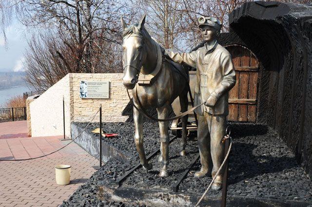 Архитектурно-скульптурная композиция «Коногон» Кемерово.