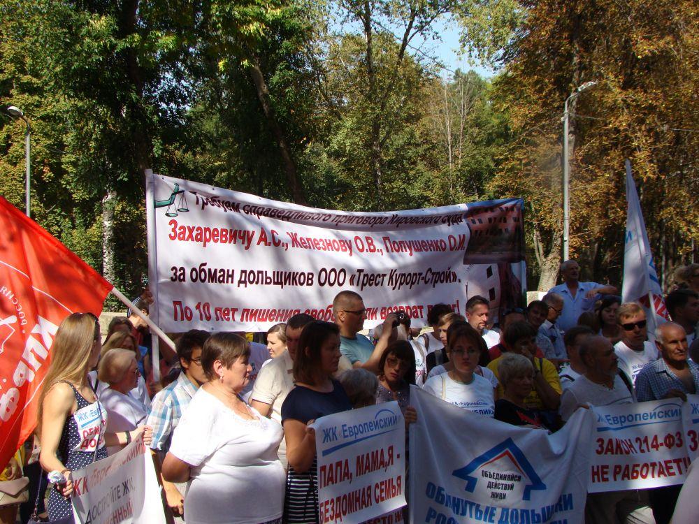 Десятки митингов и пикетов против коррупции в долевом строительстве и в защиту прав дольщиков прошли в донской столице и по всей области за последние годы.