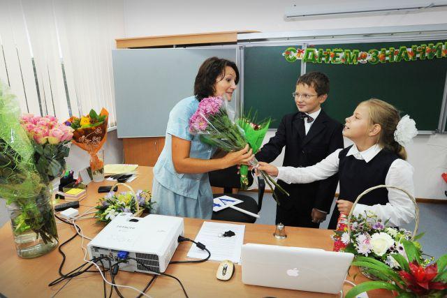 День знаний - большой праздник для учителей, школьников и их родителей.
