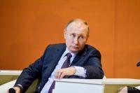 Владимир Путин подписал приказ о назначении
