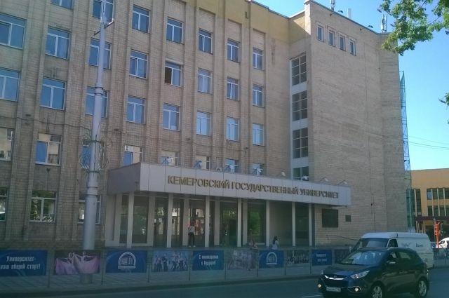 Сегодня опорный ВУЗ Кузбасса пытается отвечать требованиям времени, поэтому и направления выбирает те, что в приоритете у государства.