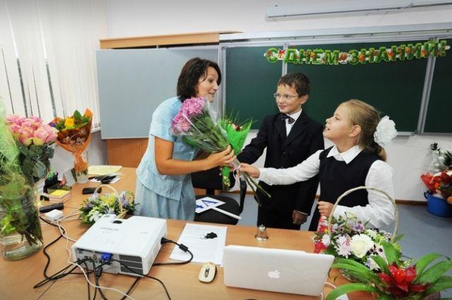 Первое сентября продолжает оставаться праздником как для детей, так и для взрослых.