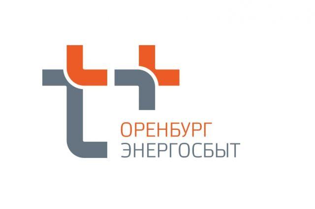 ПАО «Т Плюс» проводит подготовку к предстоящему отопительному сезону.