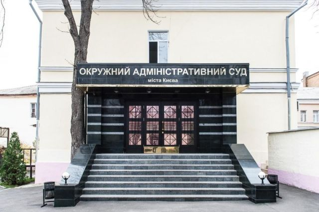 За вирусы и корь: на Минздрав подари иск в Окружной суд