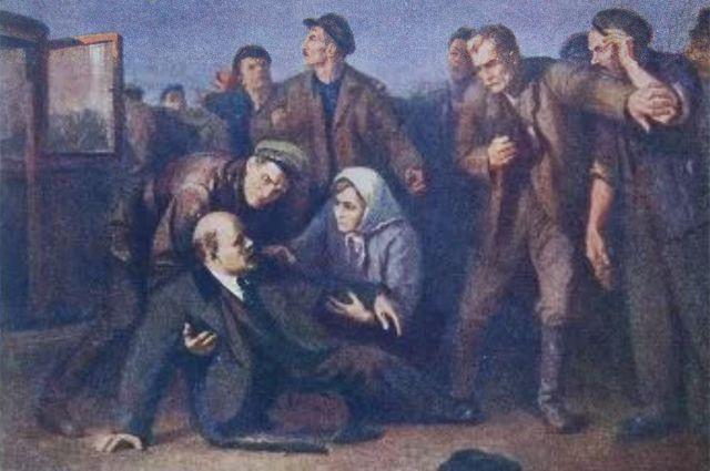 «Покушение на Ленина» П. П.Белоусов.