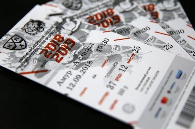 Пока купить билеты можно только в кассах «Платинум Арены».