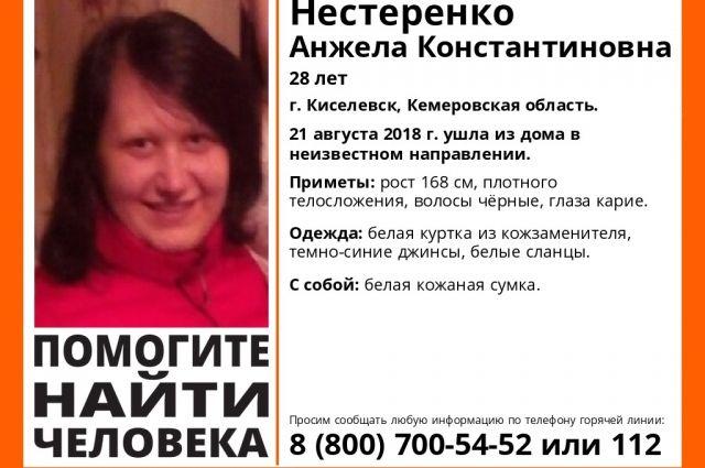 Все, кто узнал девушку или имеет информацию о её местонахождении, могут обращаться по телефонам 8-800-700-54-52 или 112.
