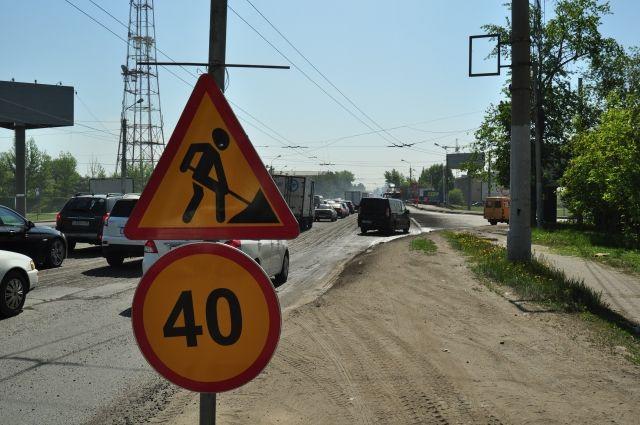 В Омске перекрыто часть дорог из-за ремонта.