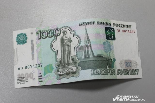 В Оренбурге задержан иностранец за взятку сотруднику ППСП.