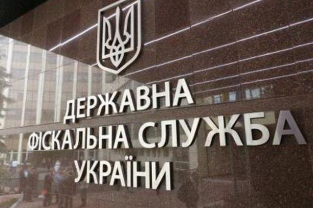 Госфискальная служба предупредила о санкциях за невыплату взноса на пенсию