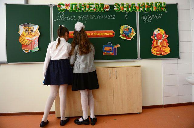 Совсем не средняя школа. Как в стране подготовились к новому учебному...
