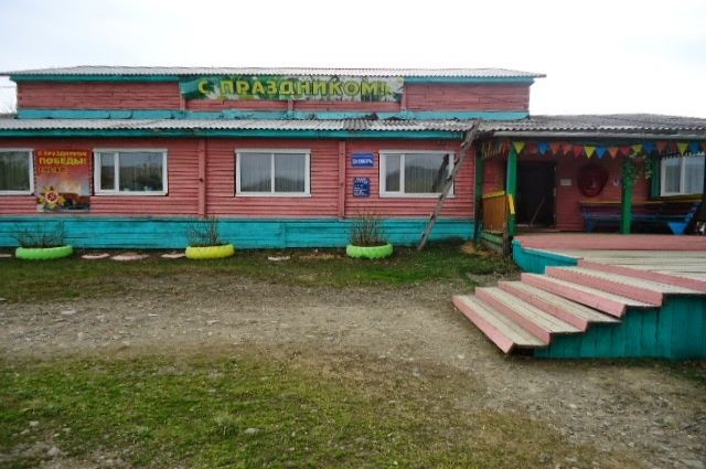 Дом культуры – это один из центров жизни для жителей небольшого посёлка