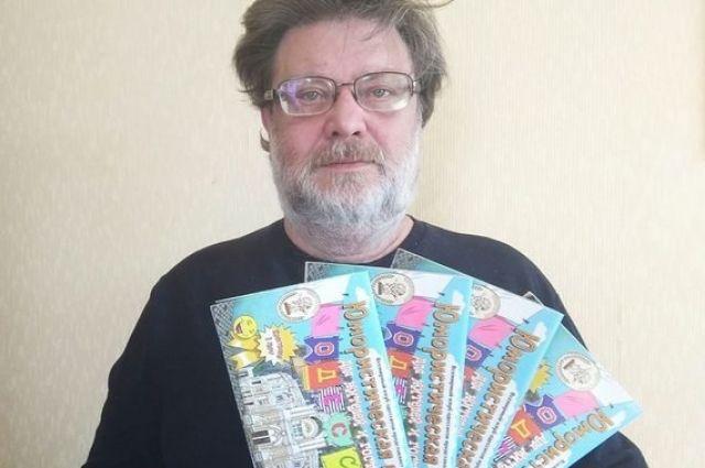 В Одессе скончался знаменитый украинский сатирик, организатор «Юморины»