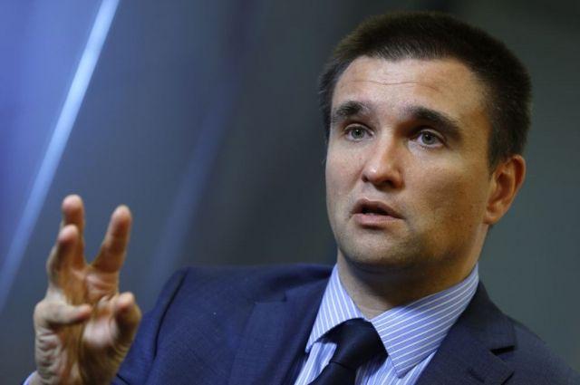 Климкин представит в Евросоюзе план по обеспечению мира на Донбассе