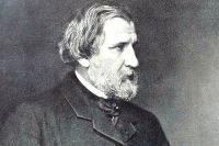 Иван Тургенев, 1871 г.