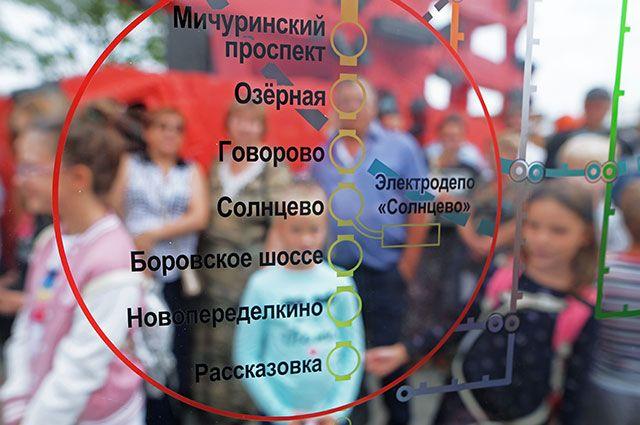 Ждали полвека. В Москве открыты семь станций Калининско-Солнцевской...