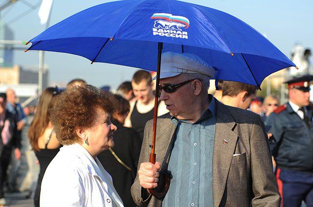 Пенсионная система: президент, «Единая Россия», льготы и гарантии