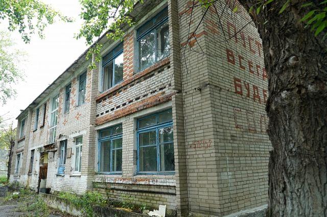 В городе продолжается проведение аукционов по продаже муниципальной собственности.