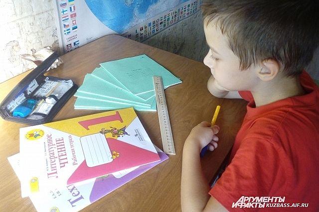 Задача родителя первоклассника – привить ребёнку любовь к учёбе. И здесь нужно отказаться от критики.
