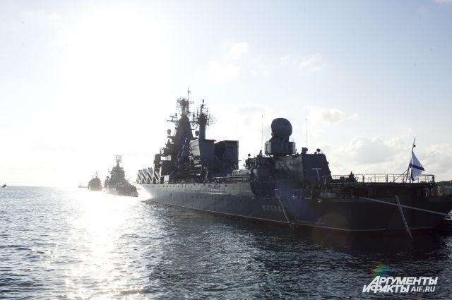 Места учений ВМФ и ВКС в Средиземноморье объявлены опасными для судоходства