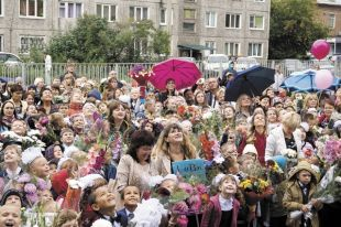 14 тысяч первоклассников в Перми сядут за парты.