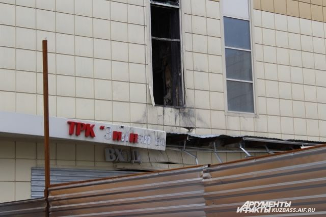 Эксперты установили, что систему пожаротушения владельцы торгового центра не обслуживали.