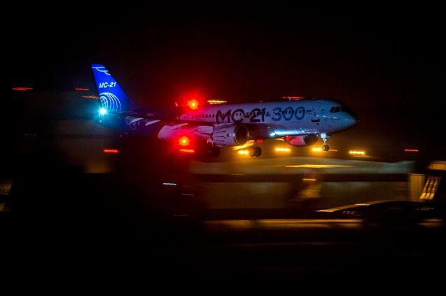 Все системы самолёта в ночное время суток отработали нормально.