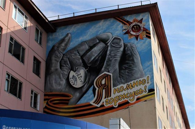 Участники «Культурной обороны» украсили картинами дома Салехарда