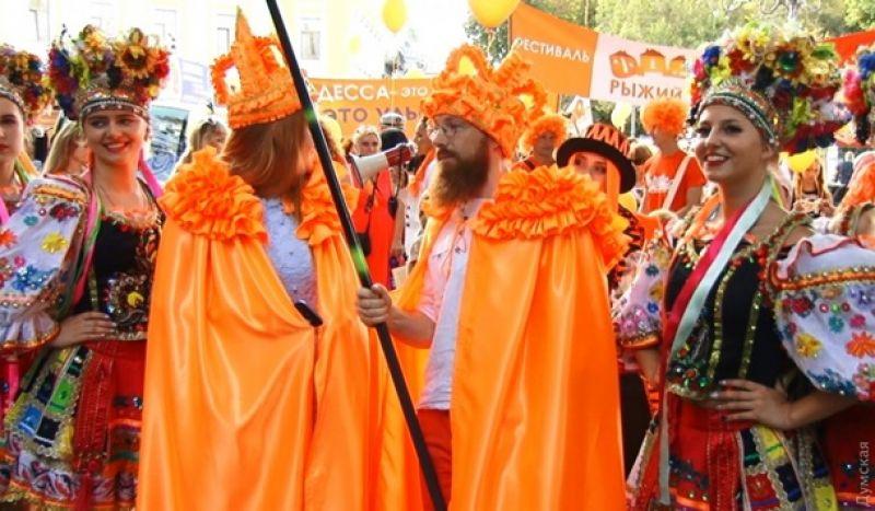 На фестивале выбрали короля и королеву рыжего бала.