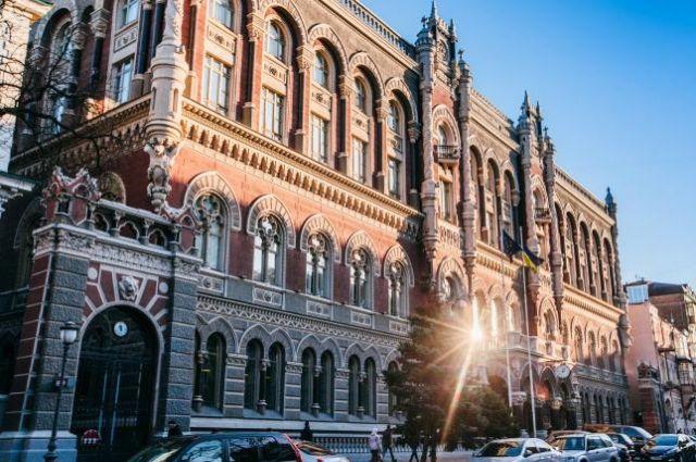 Нацбанк сообщил о сокращении в июле международных резервов Украины