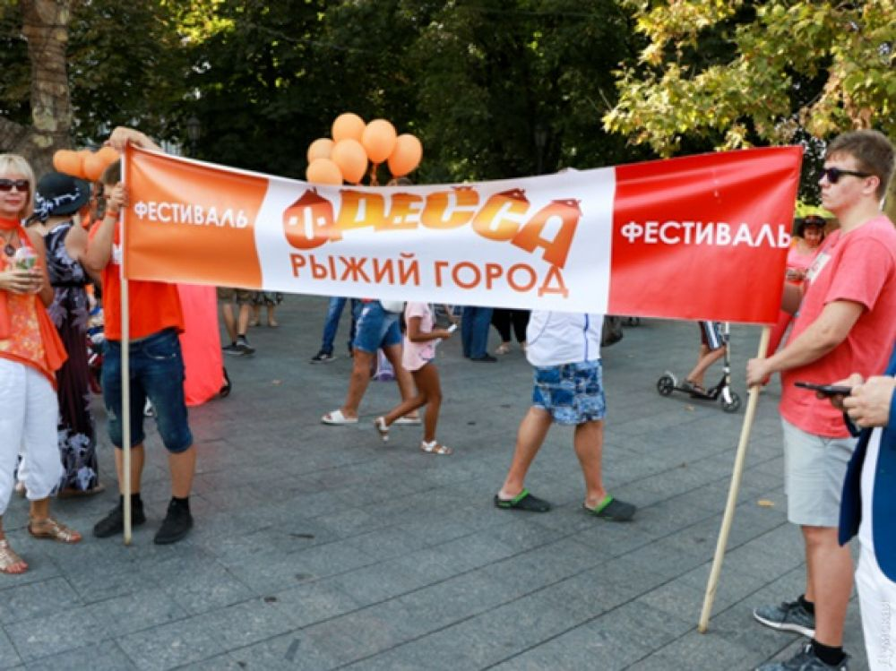 По центру Одессы прошел парад «огненноволосых» людей.