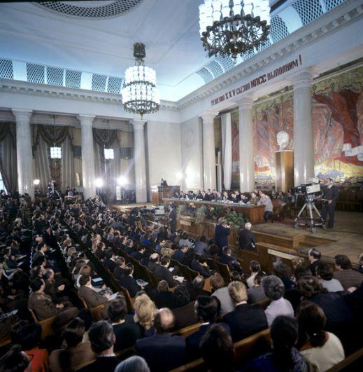 Пресс-конференция в МГУ имени М.В. Ломоносова, посвященная Дню космонавтики. 1978 год.