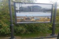 Салехардцы увидят окружную столицу «В зеркале времени»