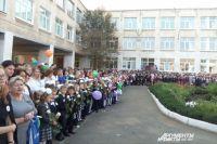 В Оренбуржье для 26,5 тыс первоклассников впервые прошли школьные линейки.