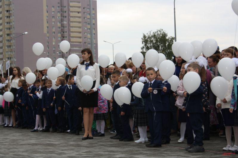 Всего в школе будут учиться 1224 ребенка.
