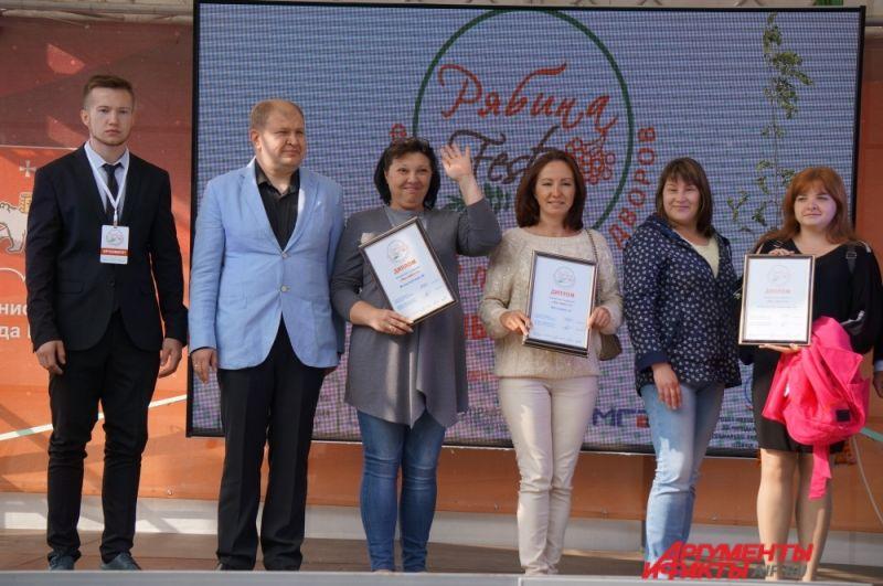 Ещё одни победители конкурса лучших пермских дворов.