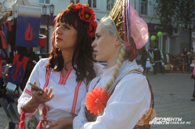Многонациональный Оренбург отметил 275-летний юбилей.