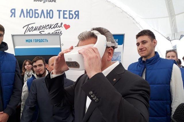 Александр Моор побывал на инфопарке «Я люблю тебя. Тюменская область».